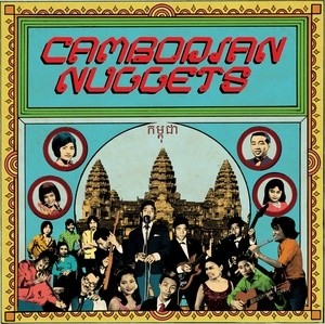 "VARIOUS ARTISTS ""Cambodian Nuggets"" LP"