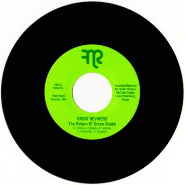 """GREAT REVIVERS """"The Return Of The Green Snake"""" 7"""""""