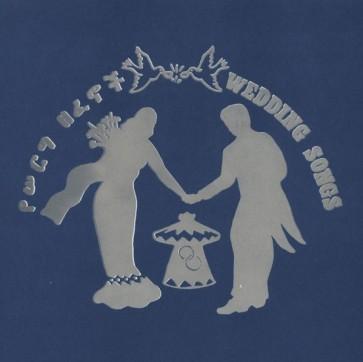 """VARIOUS ARTISTS """"Wedding Songs"""" LP"""