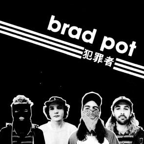 """BRAD POT """"Brad Pot"""" LP"""