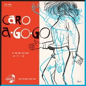 "KING STAR ECHO ""Caro A-Go-Go"" LP"