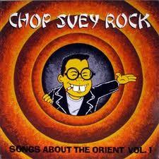 "VARIOUS ARTISTS ""Chop Suey Rock"" LP"