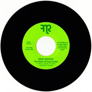 "GREAT REVIVERS ""The Return Of The Green Snake"" 7"""