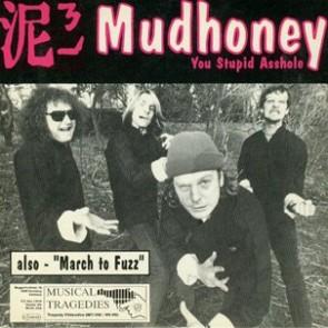 "MUDHONEY/ GAS HUFFER ""Split"" 7"""