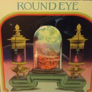 """ROUND EYE """"S/T"""" LP"""