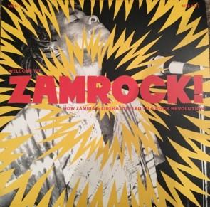 "VARIOUS ARTISTS ""Welcome To Zamrock! Vol. 1"" (2xLP)"