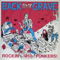 """VARIOUS ARTISTS """"Back from the Grave Vol. 1"""" (Gatefold) LP"""