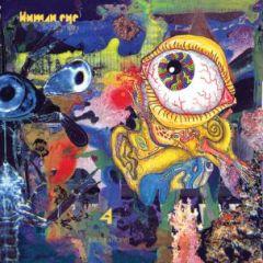 """HUMAN EYE """"4: INTO UNKNOWN"""" LP"""