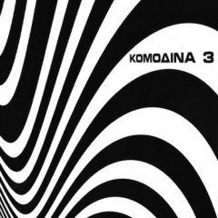 "Komodina 3 ""S/T"" LP"