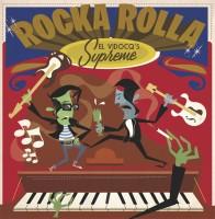 VARIOUS - Rocka Rolla Lp + Cd