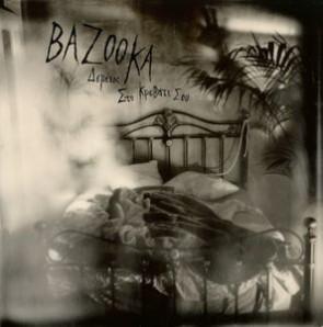 "BAZOOKA - Δεμένος Στο Κρεβάτι Σου / Stay Away From Bed (color) 7"""